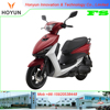 2017 NEW ARRIVAL good looking HOYUN JOG FS scooter motorcycles