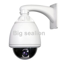 30x optical zoom Cheap PTZ rs-485 360 degree rotation cctv cameras
