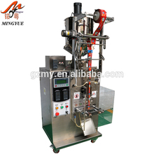 trade assurance supplier Back Seal Liquid Paste Packing Machinery