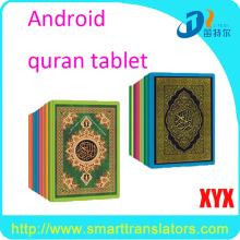 High Quality Digital Holy Quran Player Al PC