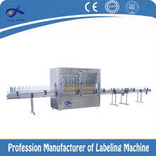 XT-ZBDG-ZC PLC controlled bottle filling capping labelingmachine,edible oil filling and sealing machine
