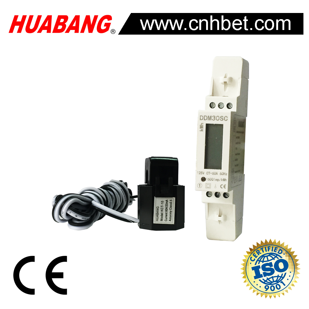 single phase MODBUS advance parameter display Din rail electric power meter