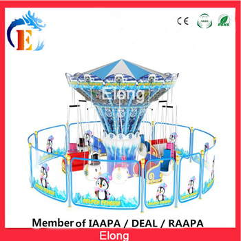 Amusement park flying chairs,rotating snow flying chairs, ice world flying chairs for sale