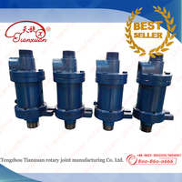 Customized rotary joint for Saturated steam,overheat steam,overheat water
