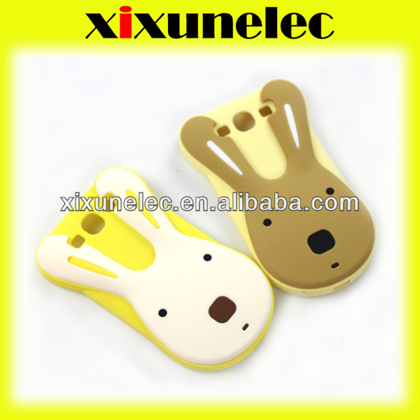 Cute Silicon Cover for Samsung Galaxy