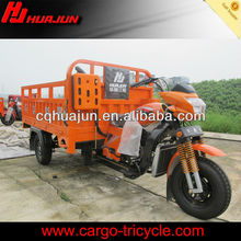 three wheel motorcycle reverse gear/trimoto carga/3 wheel car for sale