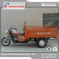 LZSY 3 Wheel tricycle Cargo Scooter / Chinese 3 Wheel 250cc Automatic Adult Motorcycle on Sale