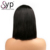 Top Selling Wholesale Bob Style Short Brazilian Hair Lace Front Wig Virgin Human Bob Wigs with Baby Hair For Black Women