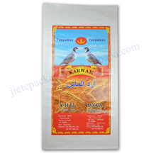 Customized white plastic flour packaging bag 50kg for corn powder,wheat flour,potato starch
