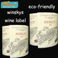 winskys Factory custom embossed adhesive wine label paper, private label wine label
