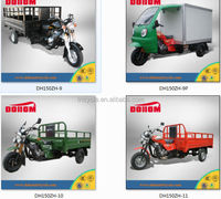 2014 hot-selling three wheel cargo motorcycles