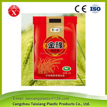 Perfect & High Efficient Customer Service PE or customized material frozen food bags