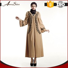 AMESIN Cotton material Brown color modern abaya