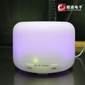 Chaojin Essential oil mini ultrasonic aroma mist diffuser with usb