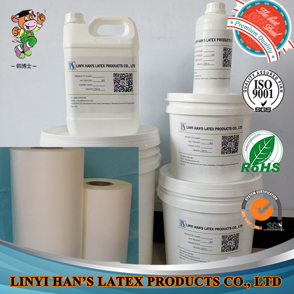 Non-toxic lamination glue for PET film laminating machine with RoHS