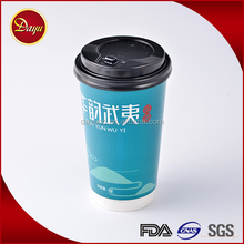 Factory price design your own carton paper coffee cup with lids