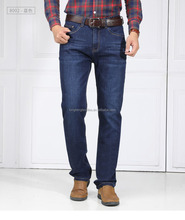 high quality cheap jeans for men wholesale denim pants