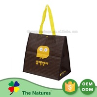 Personalized Environmental-Friendly Pp Woven Green Spun Shopping Satin Bag