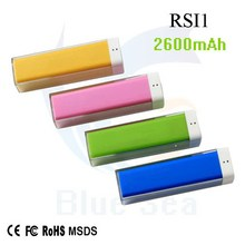 New style best sell square power bank 2600mah