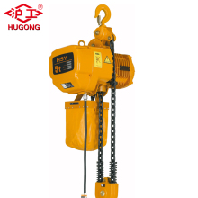 hoist With Trolley 380V 3 ton Electric Chain Hoist