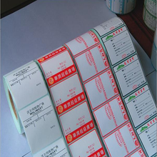 Supply Thermal paper printing - Wholesale price offer to Label buyers or Label importers