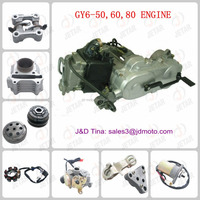 wholesale motorcycle engine GY6 150QME 80CC 4 STROKE