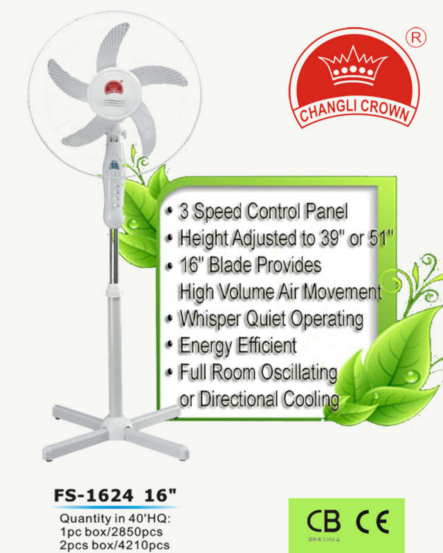 16 inch outdoor stand fan