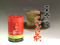 """Konbucha"" healthy instant drink all top brand product most popular in Japan"