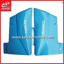 Rear Two Wheeler Tricycle Moto Tricycle Plastic Parts Side Cover / Protecting Board For MTR Model