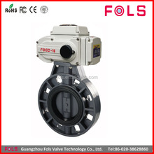 auto control water open/close PVC plastc electric butterfly valves