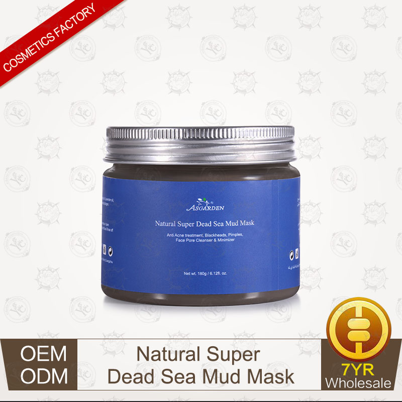 100% Organic beauty face mask Dead Sea Mud Mask