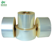 plastic package/shrink wrap film/hot rolled/plastic roll made in china