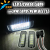 /product-detail/super-bright-led-license-light-for-vw-xenon-white-18smd-led-license-plate-lamp-for-vw-lupo-new-beetle-1528975682.html