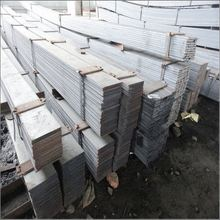 Recyclable cold drawn steel flat bars