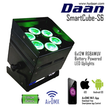 high quality battery powered led par can uplight