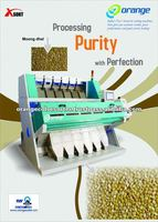 Color Sorter PULSES HIGH QUALITY MACHINE