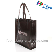 pp laminated non woven tote bag hand carry shopping