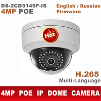 2015 New 4MP DS-2CD3145F-IS multi-language H.265 H265 IP POE dome camera support audio alarm build-in TF card slot web cam