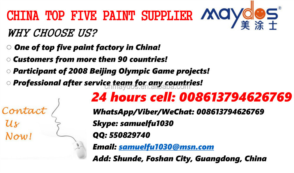 Maydos Anti Scratching UV Light Curing Paint For PVC, MDF, Melamine Panel(China UV Light Curing Paint)
