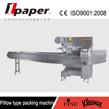 auto high speed pillow type packing machine