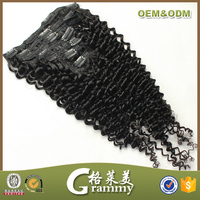Fast shipping Factory Price Wholesale Hair Extension Micro beads romance curly 100% brazilian Human Hair