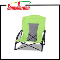 Bi-Mart Lightweight Durable Low-Profile Compact Folding/Fold Up Camping Hiking Beach Chair