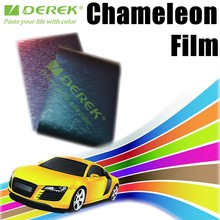 New product ! chameleon mosaic Armor car adhesive sticker,car wrapvinyl roll film