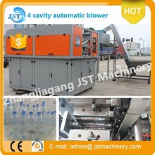 customized widely used professional pe film blowing equipment