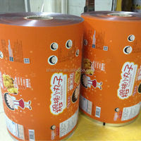 Top Quality Food Packaging Safety Film