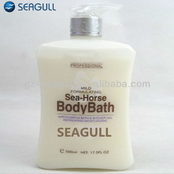 new products 2014 seahorse essence for palmolive shower gel,beauty soap,hotel shampoo and cosmetic