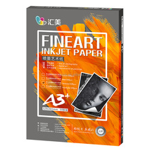 wholesale photo paper 320gsm transparent premium photo paper
