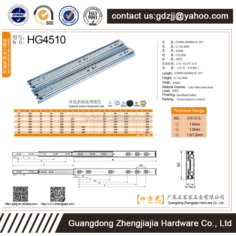 Cold Rolled Steel Material and Kitchen Cabinet Drawer Slide Channel Type ball bearing slide