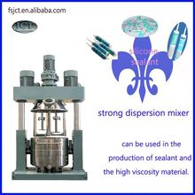 joint compound sealant dispersion mixing machine