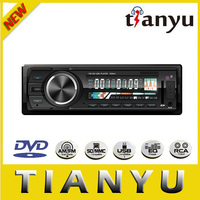 Classic auto cd/dvd player